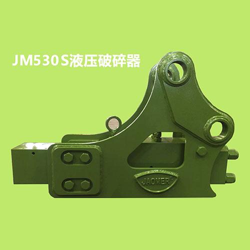 矫马53破碎锤 SB30破碎锤 JM53型小型液压破碎锤